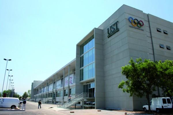 Subsecretaria del Deporte inaugura curso de capacitación para dirigentes deportivos